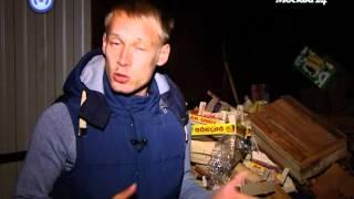 В Москве охотятся на крыс