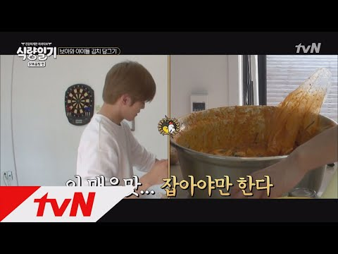 mp4 Food Diary Tvn, download Food Diary Tvn video klip Food Diary Tvn
