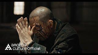 다이나믹 듀오(Dynamicduo) - '맵고짜고단거 (Feat. 페노메코)' M/V