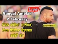 Nangal Ambian Jalandhar North India Federation Kabaddi Cup 02 Feb 2017 Live