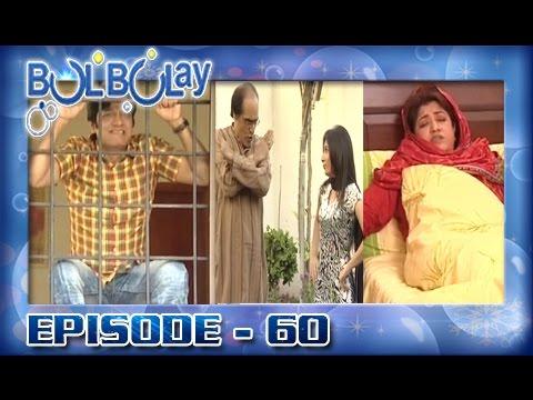 Bulbulay Ep 60