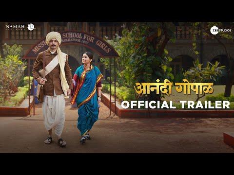 Anandi Gopal starring Lalit Prabhakar & Bhagyashree Milind