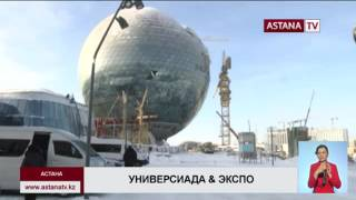 Билеты на церемонию открытия зимней универсиады Алматы уже проданы