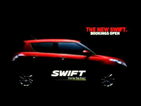 New Swift - Interior Teaser