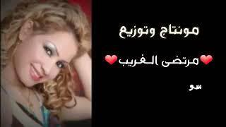 اغاني حصرية سوسن حسن/سبع عجايب حبك/مونتاج وتوزيع /مرتضى الغريب تحميل MP3