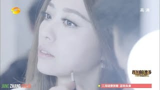 A tribute to Jane Zhang 张靓颖 , her beauty and her talent