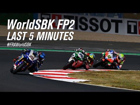 スーパーバイク世界選手権 SBK 第8戦フランス(マニクール・サーキット) FP2のハイライト動画