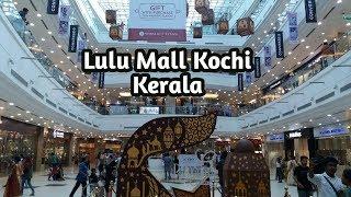 Lulu Mall Kochi   Lulu Shopping Mall Kochi, Kerala