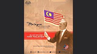 Amanat YAB Perdana Menteri sempena Sambutan Hari Malaysia 2020