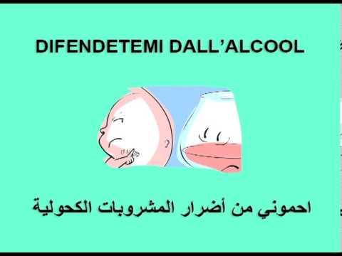 Medicine speciali per cura di alcolismo