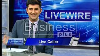 LIVE WIRE | Tips of the day | Rohail Intikhab | 07, December 2017