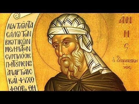 Les Pères chrétiens d'Orient: Jean Damascène (série de l'Avent 3/4)