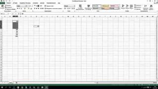 Подставить знак процента (%) в Excel