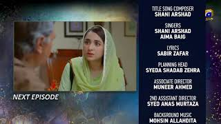 Raaz-e-Ulfat - EP 14 Teaser - 30th June 2020 - HAR PAL GEO  Subscribe to our channel so you never miss any of your favorite dramas https://bit.ly/30JSSPr  A young and innocent girl, Mushk belongs to a conservative family as her life is governed and determined by her father Iftikar Ali. Mushk has no choice other than following the principles set by her father until she meets Sahiba. Inspired by Sahiba's modern lifestyle and outgoing nature, Mushk became friends with her. Jealousy takes over Sahiba's heart as she discovers Mushk and Irtiza's newfound relationship. Through her vicious plans, Sahiba makes Mushk's life difficult as she loses her family and her lover's trust. Left alone in this world of cruelties, will Mushk realize the true face of Sahiba and will she be able to regain trust of her loved ones? Written By: Maha Malik | Directed By: Siraj ul Haq | Produced By: Abdullah Kadwani & Asad Qureshi | Production House: 7th Sky Entertainment  Cast:  Yumna Zaidi Shahzad Shaikh Komal Aziz Hina Bayat Seemi Pasha Gohar Rasheed Manzoor Qureshi Farhan Ali Agha Tara Mehmood Kiran Haq Anum Tanveer   #RaazeUlfatEP14Teaser #HARPALGEO #Entertainment