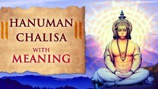 Hanuman Chalisa 10/11/2016