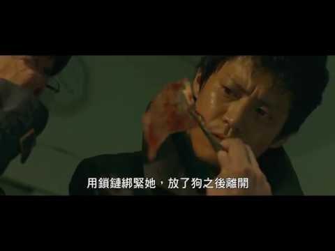 【惡魔蛙男】中文版正式預告
