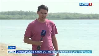 В Якутске на реке Лене утонули 7 человек, возбуждено уголовное дело   Россия 24