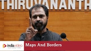 Lecture Series in Malayalam| Keralam: Maps and Borders by Dr. P.K. Rajasekharan (Lecture I)