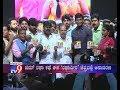 Tamil Actor Vishal Releases The Songs Of 'Raghuveera' Kannada Movie in Bengaluru