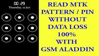 read all mtk pattern lock without data losing - मुफ्त
