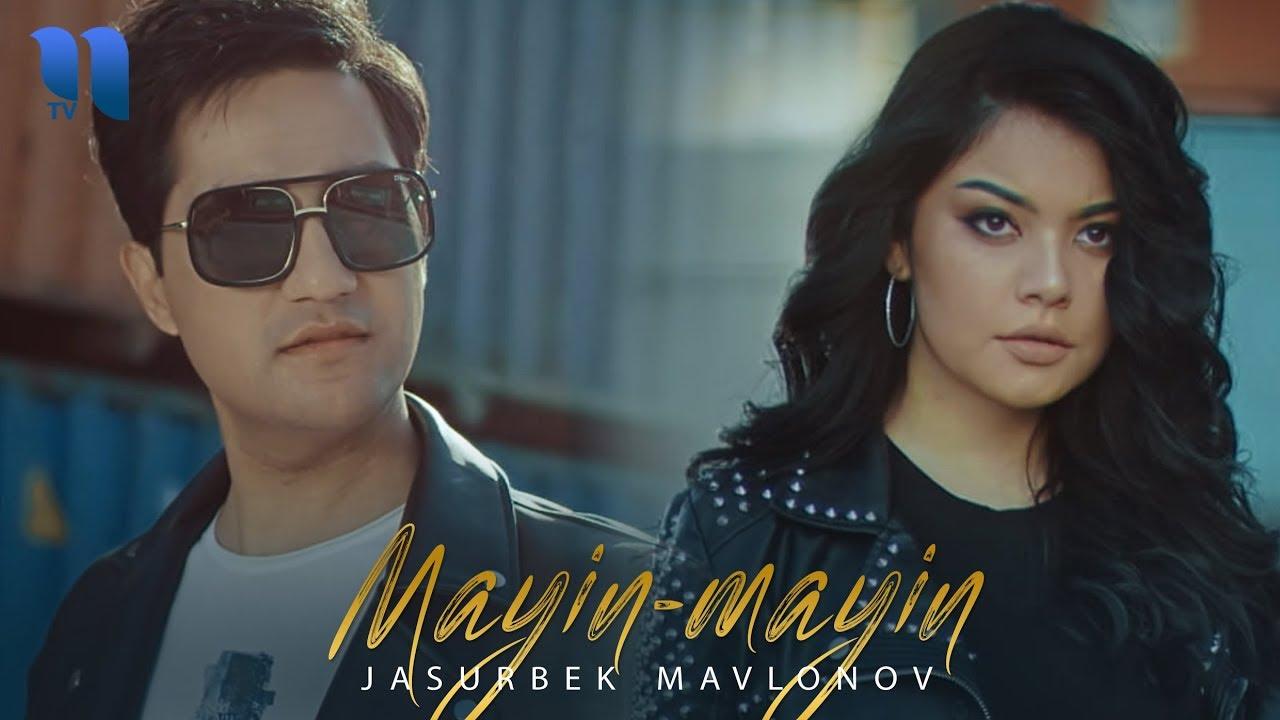 Жасурбек Мавлонов — Майин-майин