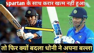311b3fe38 spartan cricket kit price in india - ฟรีวิดีโอออนไลน์ - ดูทีวี ...
