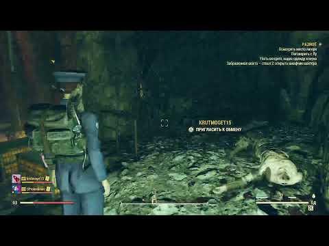 Fallout 76 Счастливая ДЫРА, СВИНЕЦ МНОГО СВЕНЦА! 18+ =)