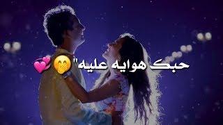 اغاني حصرية فدوه العيونك ???????? كرار صلاح و هالة القصير / مع الكلمات تحميل MP3