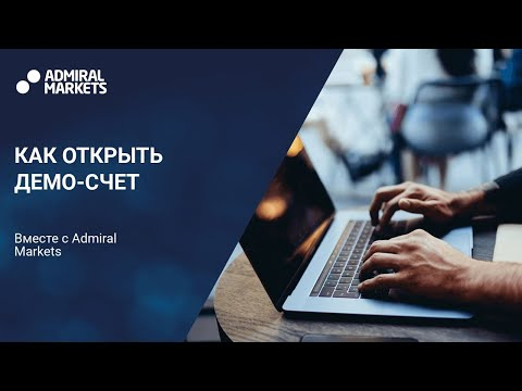 Московская биржа бинарные опционы
