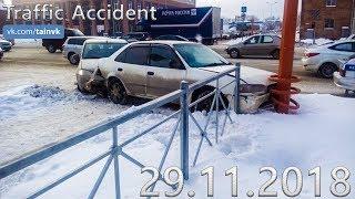 Подборка аварий и дорожных происшествий за 29.11.2018 (ДТП, Аварии, ЧП, Traffic Accident)