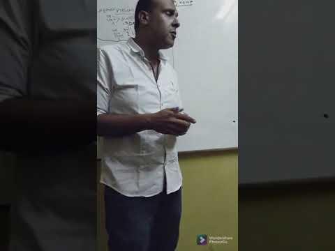 talb online طالب اون لاين الوحده الاولى الصف الثاني الاعدادي Sabry