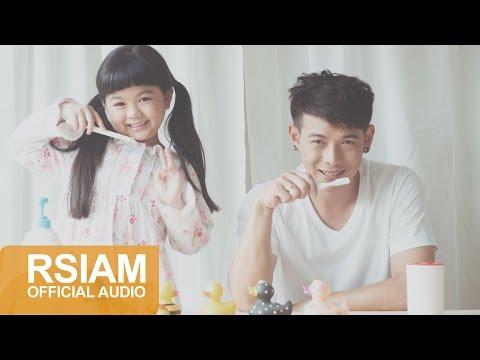 การรักษา Pinworms และพยาธิตัวตืดในเด็ก