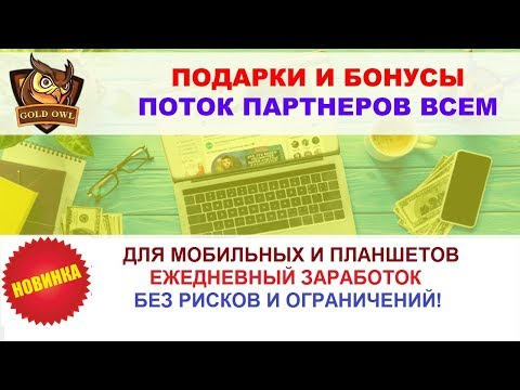 Программа для мобильных телефонов и планшетов АВТОМАТИЧЕСКИЙ ПОИСК РЕФЕРАЛОВ И ПАРТНЕРОВ