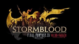 FINAL FANTASY® XIV: STORMBLOOD - Collector's Edition [PC] video