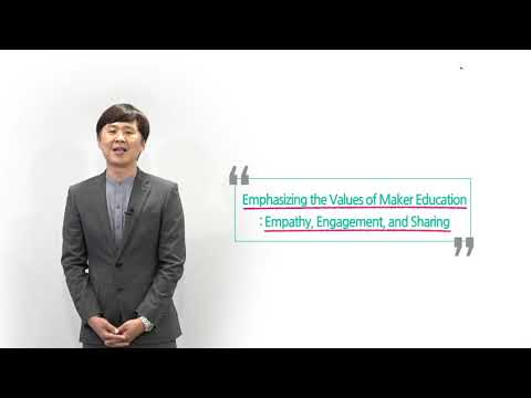 [KICE Video Report] What is Maker Education and How Can it be Used in School Education? 동영상표지