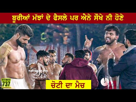 737 Best Match | Royal King USA Vs Surkhpur | Bolina (Jalandhar) Kabaddi Cup 02 Feb 2020