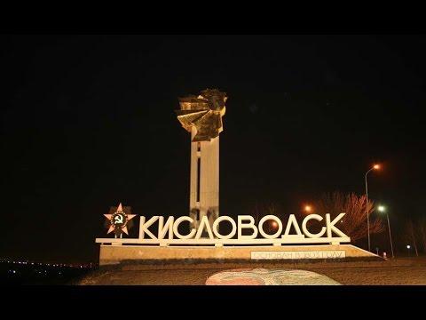 Кисловодск. Достопримечательности города и окрестностей. Что посмотреть в Кисловодске