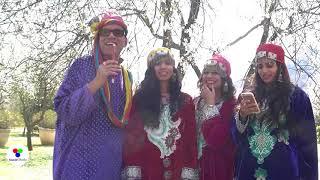 Badamwari, Kashmir