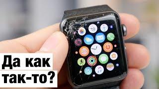 Разбил Apple Watch, а стоит ли ремонтировать?