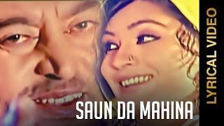 Saun Da Mahina  Lovely Nirman  Parveen Bharta