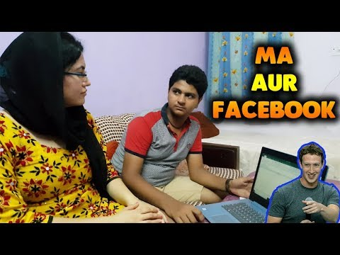 Teaching facebook to mother