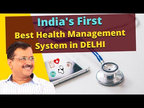 India का पहला बेहतरीन Health Mangement System अब Delhi में होगा | Kejriwal Health Model
