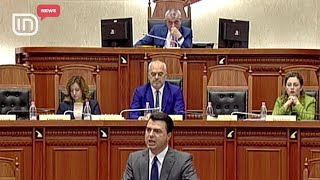 Kuvend, Basha Vihet Përballë Të Gjithëve. Ngre Tonin Dhe Lëshon Akuza | IN TV Albania