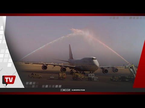 وصول أول رحلة طيران روسية لمطار الغردقة بعد توقف 6 سنوات