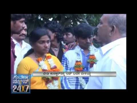 Love Sex aur Dhokha in Haveri - 07 Aug 12 - Suvarna News