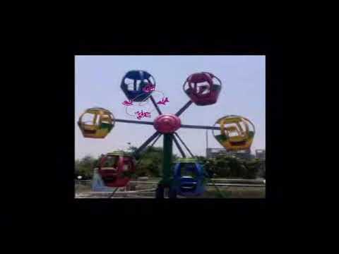 Amusement Rides Ferris Wheel