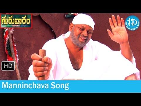 Manninchava  Krishna