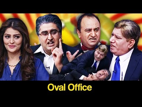 Khabardar Aftab Iqbal 7 December 2018 | Donald Trump Oval Office | Express News