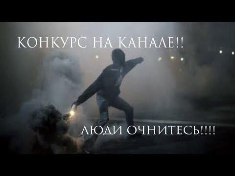 Славянская белая магия