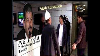 علي فوضيل المدير العام لقناة الشروق في ذمة الله